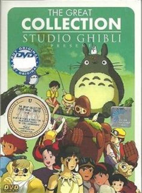 studio ghibli film box set hayao miyazaki studio ghibli ultimate collection 32 dvds