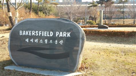 bakersfield park bakersfield park bakersfield city project corporation