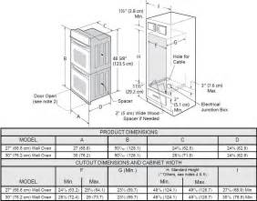 kitchen wall cabinet depth oven cabinet dimensions bar cabinet