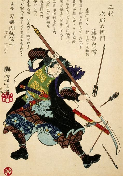 japanese art prints google search japanese art japanese samurai art prints samurai fending off arrows