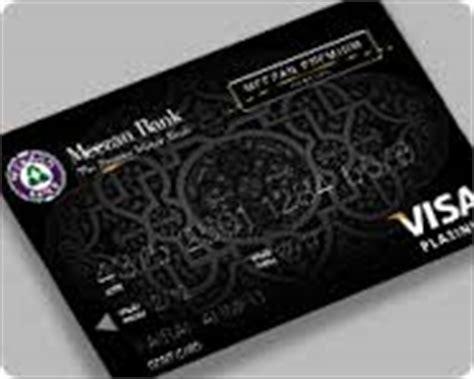 Meezan Bank Letter Of Credit meezan bank debit card discount offers