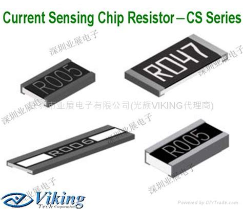 digikey current sense resistor low ohmic current sense resistors 28 images caddock current sense resistors non inductive