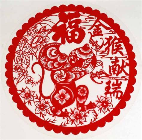 new year monkey decorations 20 monkey papercut arts crafts new year