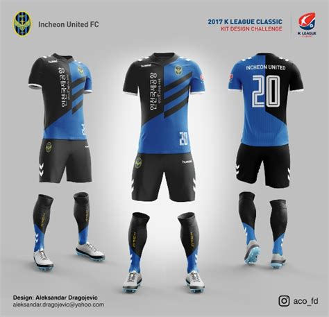 design a football kit competition design football com category 2017 k league kit design