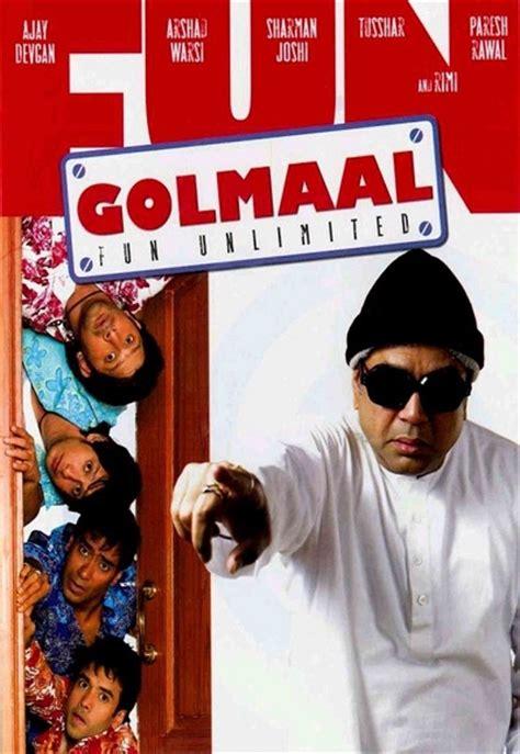 film gratis full golmaal fun unlimited 2006 full movie watch online free