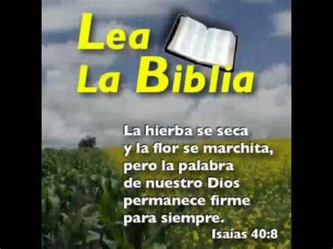bosquejos biblico sobre la fidelidad de dios cantante crist 243 bal maldonado no pod 233 is servir dos se 241 ores