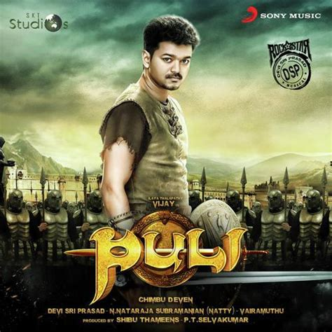 download mp3 from puli jingiliya song by javed ali and pooja av from puli
