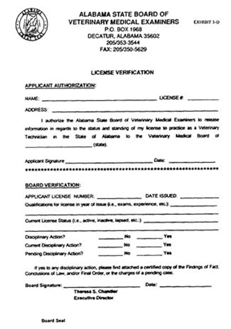 Cover Letter For Receptionist At Vet Clinic Veterinary Clinic Receptionist Cover Letter