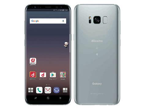 Samsung S8 Docomo 価格 galaxy s8 sc 03j docomo arctic silver の製品画像