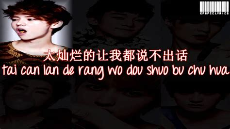 download mp3 exo m baby don t cry exo m baby don t cry color coded lyrics w pictures