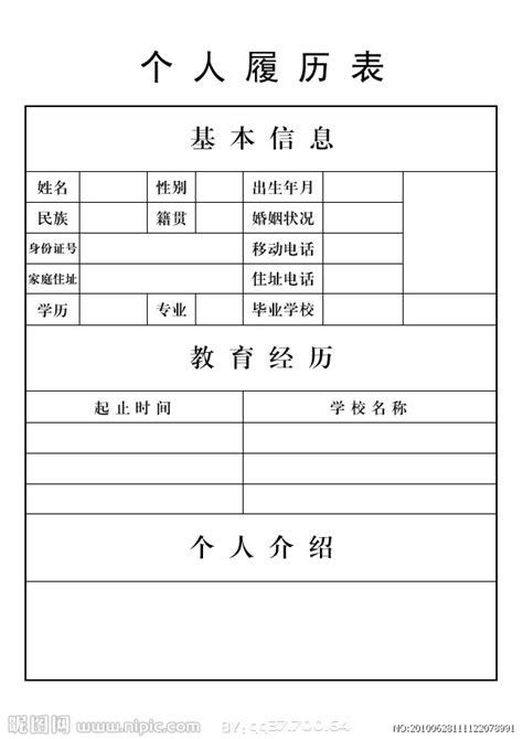 Sample Resume Language by