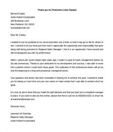 Promotion Letter To Your Fresh Essays Letter For Promotion Increment