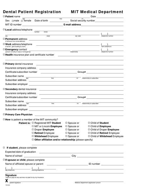 Dental Patient Registration Form Template Resepi Orang Kung Dental Office Forms Templates