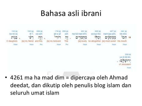 Ayat Ayat Kemenangan Oleh Ahmad Saiful Islam ahmad deedat pintar mengelabui orang banyak