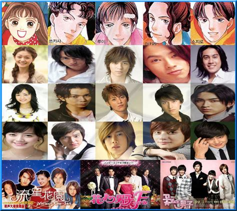 anime korea a day before us sub indo all versions of hana yori dango aired in the philippines