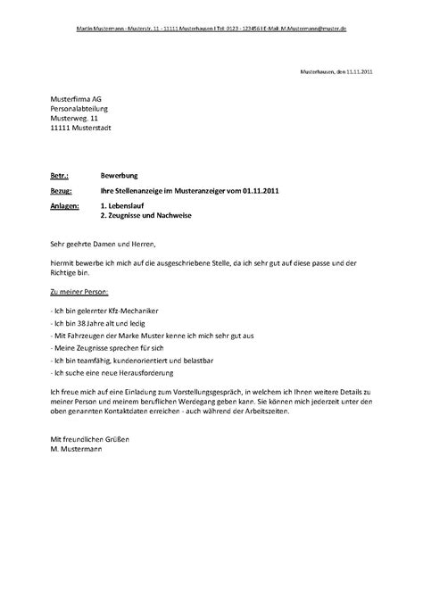 Bewerbung Als Verkauferin Ohne Stellenaubchreibung Bewerbungsschreiben Muster Bewerbungsschreiben Jobwechsel