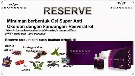 Suplemen Reserve jeunesse quot luminesce reserve quot reserve antioxidant for antiaging