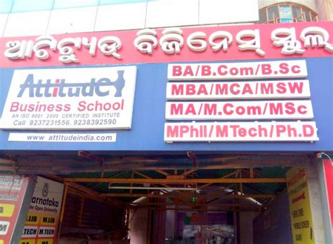 In Bhubaneswar For Mba Marketing by Attitude Business School Abs Bhubaneswar Courses