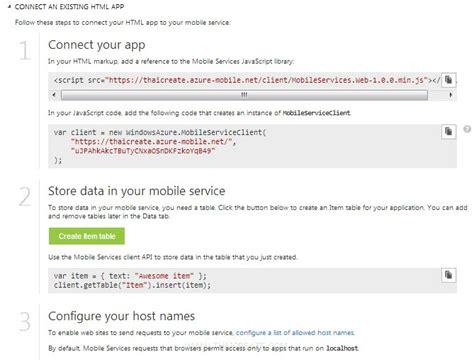 Javascript Create Table by