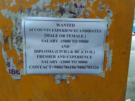 wwwsefindiaorg view topic civil engineers salary