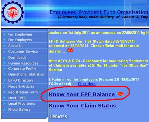 Reach Your Balance anand s check your epf account balance