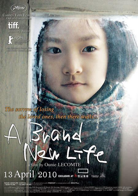 biography film izle yepyeni bir hayat a brand new life izle 720p izle