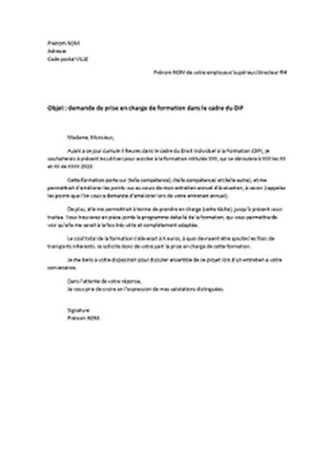 Exemple De Lettre De Demande D Entretien Lettre De Demande De Dif Exemples De Cv