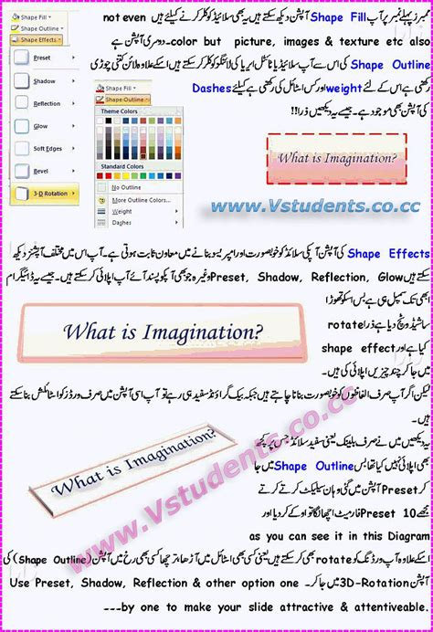 powerpoint tutorial in urdu dailymotion learn microsoft power point in urdu urdu ms power point