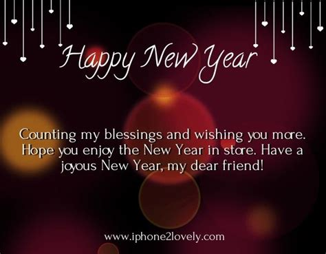 new year 2018 time happy new year 2018 quotes new year friends wishes 2017