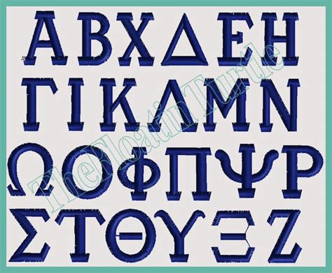 greek pattern font 766 best images about embroidery appliqu 233 on pinterest