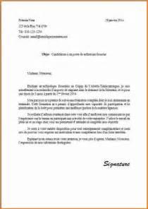 Lettre De Présentation D Une Entreprise 7 Pr 233 Sentation D Une Entreprise Rapport De Stage Exemple Lettres