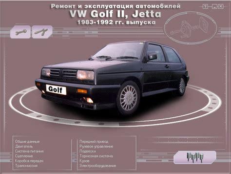 free auto repair manuals 1992 volkswagen riolet user handbook библиотека автомобилиста vw golf