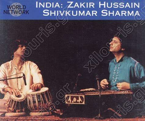 zakir hussain a in books shivkumar sharma zakir hussain india cd dvd books