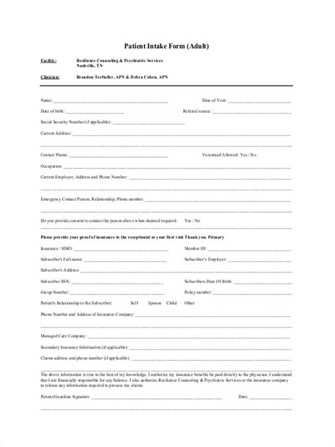 100 patient intake form template sle medical