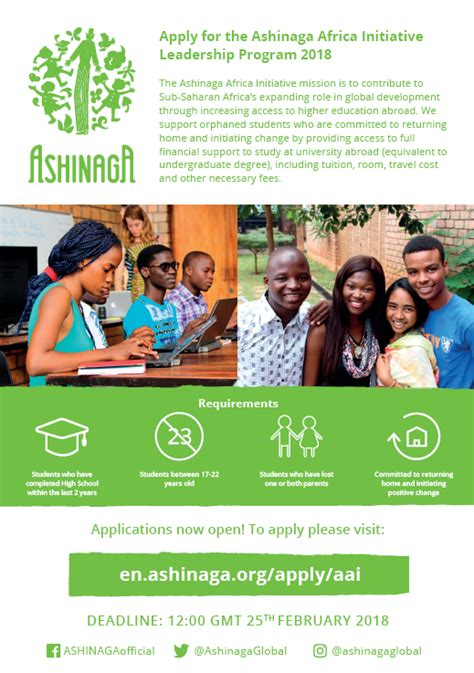Uon Mba Application Form by Uon Apply For The Ashinaga Africa Initiative Leadership