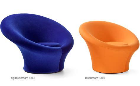 Big Mushroom Lounge Chair F562 Hivemodern Com