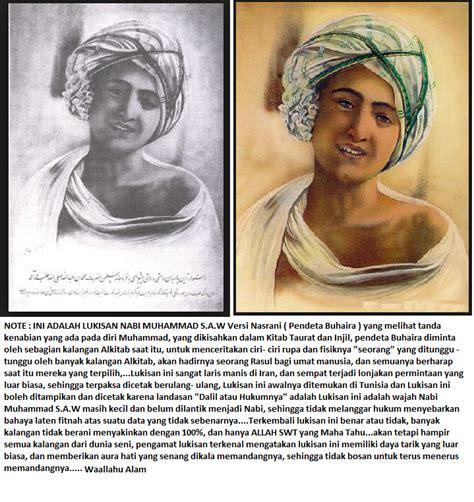 Wanita Yang Menyusui Nabi Muhammad Waktu Kecil Kesaksian Rohani Wajah Muhammad Asli Penasaran