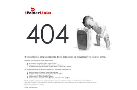 404 Page Error by Custom 404 Error Pages Why You Need Them Ideas