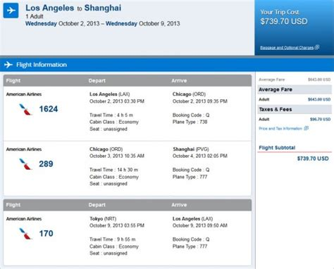 the flight deal airfare deal american los angeles shanghai and tokyo 740 roundtrip