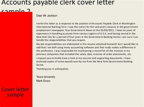 accounts payable cover letter sle cover letter for accounts payable 28 images accounts