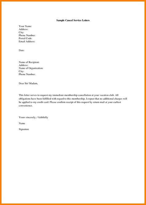 10  union membership cancellation letter   xavierax