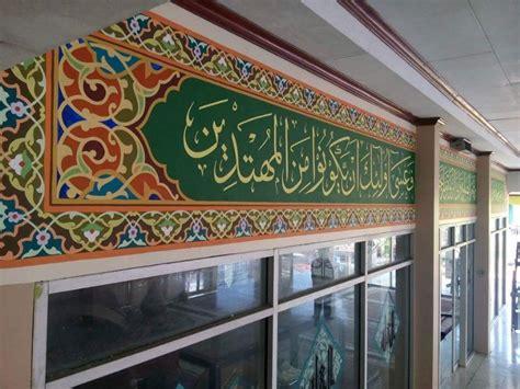 Exlusive Lukisan Hiasan Dinding Abstrak Ornamen Rumah Minimalis 20 gambar kaligrafi dinding terbaik dan paling keren