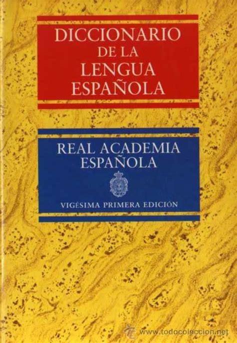 diccionario de la lengua 842460685x diccionario de la lengua espa 241 ola 2 tomos rea comprar diccionarios en todocoleccion 28216178