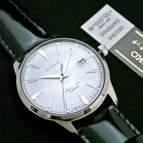 Cocktail Time by Seiko Cocktail Time Sarb065 Japan Onlinestore