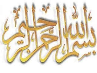 Kaligrafi Bismillah Assalamualaikum muhasabah