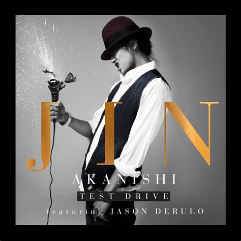 jin akanishi on itunes jin akanishi live broadcasting of fan event sync