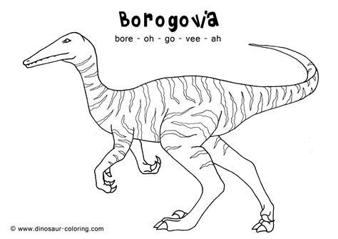 borogovia coloring