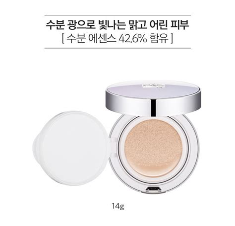 Jual Missha Signature Essence Cushion missha signature essence cushion spf50 seoul next by you