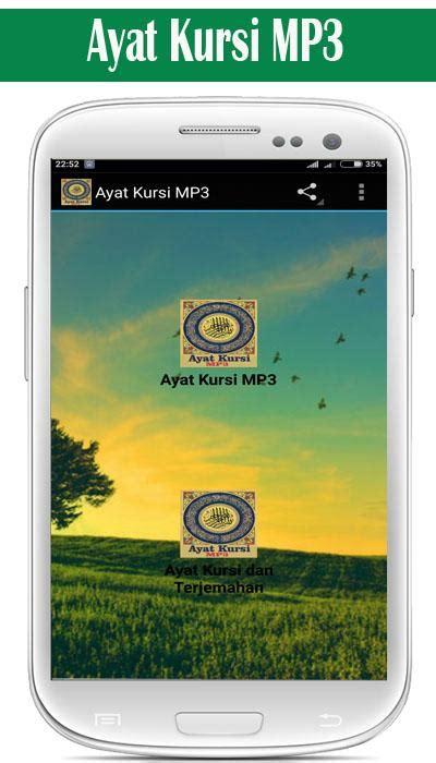 download mp3 suara ayat kursi ayat kursi mp3 android apps on google play