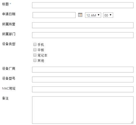 sharepoint workflow parallel block sharepoint 2013 designer工作流 parallel block的应用 木宛城主 博客园